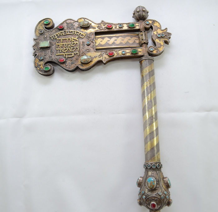 A silver Purim rattle / ratchet - parcel gilt, filigree and embellished with semi-precious gemstones - Hebrew - Turkemenistan - circa 1930