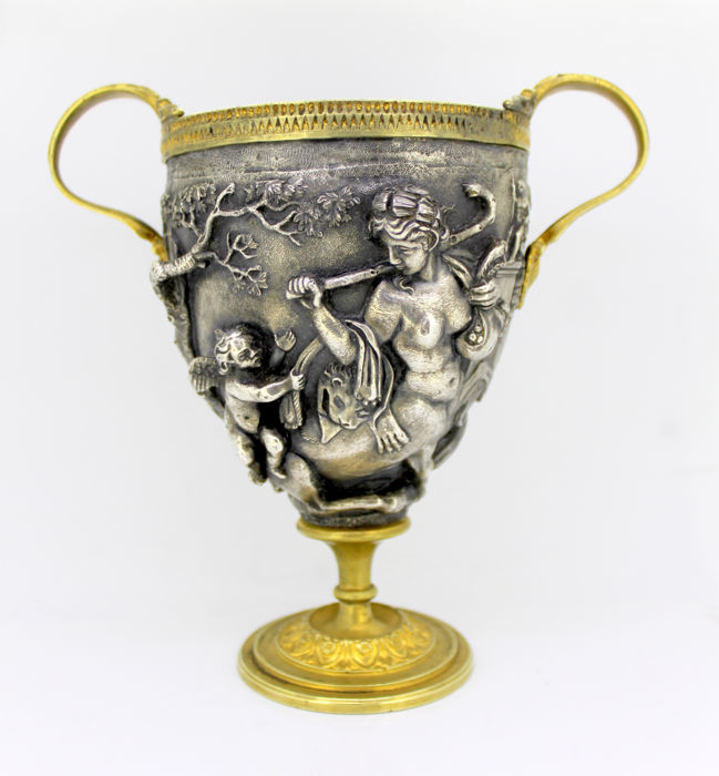 A Brass & Silver Plate Trophy, early 20th Century