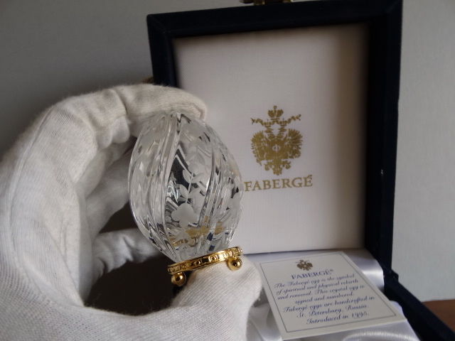 Fabergé egg authentic  - Crystal egg - coronation egg - very rare -24k finished