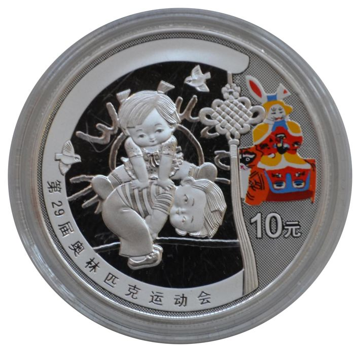 China - 10 Yuan 2008 'Two children playing leapfrog' with colour - 1 Oz - Silver