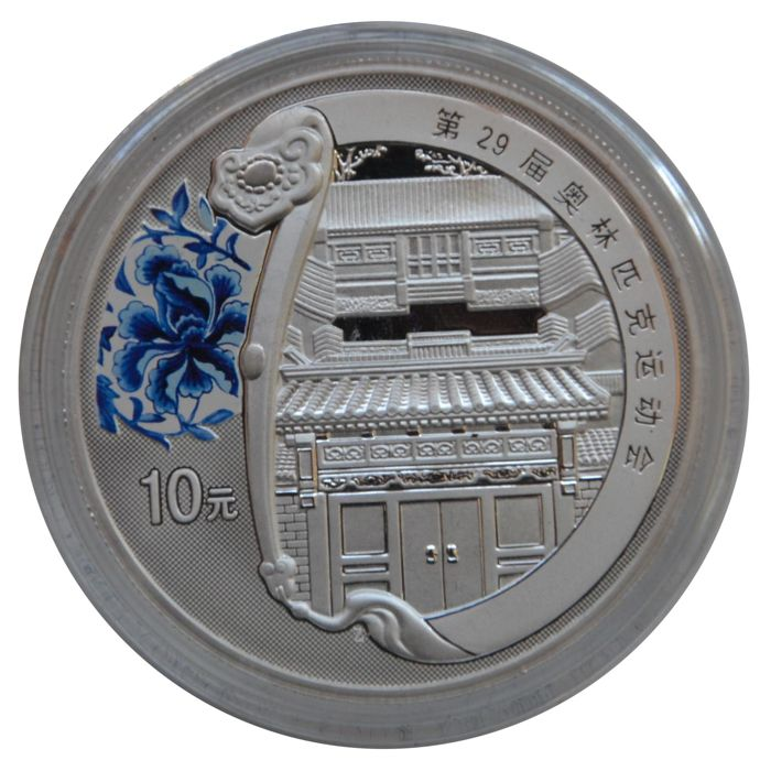China - 10 Yuan 2008 'Residence Beijing Manor' with colour - 1 oz zilver