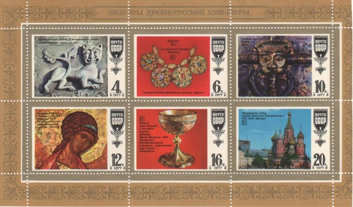 Soviet Union - Collection of blocks and sheets