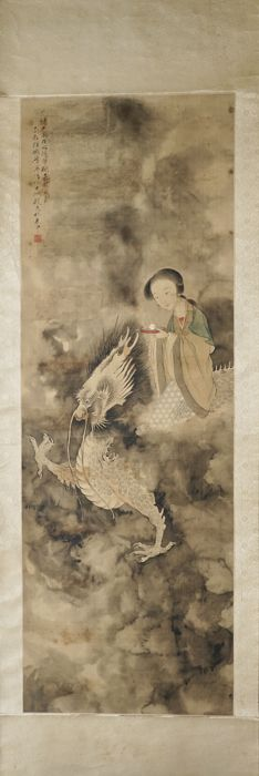 Very Rare Painting of Celestial Riding a Dragon - China - Guangxu Period.