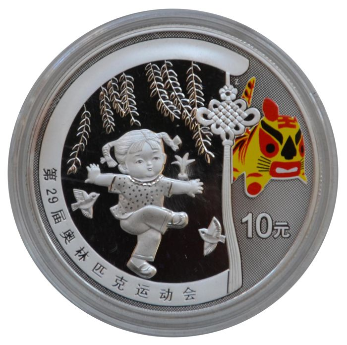 China - 10 Yuan 2008  'Young girl dancing' with colour - 1 Oz - Silver