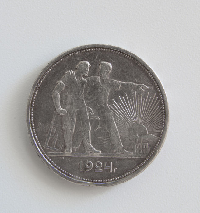 Russia - USSR - 1 Rouble 1924 П.Л.
