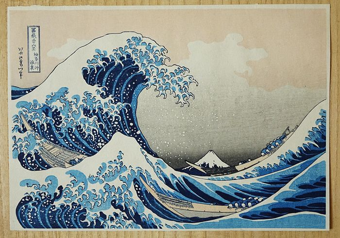 "Woodblock print by Katsushika Hokusai (1760-1849) (Reprint) - ""The Great Wave off Kanagawa"" from the series ""Thirty-six Views of Mount Fuji"" - Japan - 2nd half 20th century."