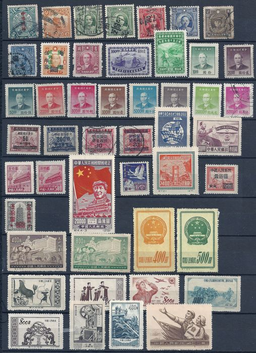 China - Lot of stamps