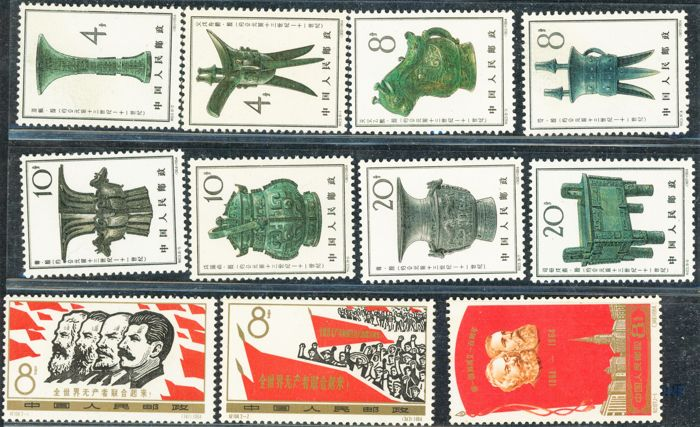 China - 1964 - 2 series – Michel 786-787 + 811-818 + 823
