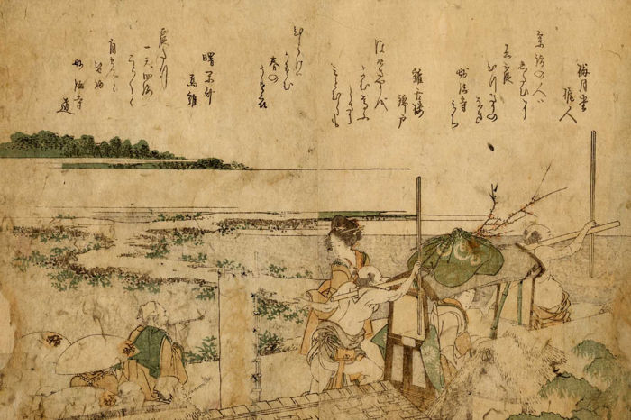 "Original diptych by Katsushika Hokusai (1760-1849) - From the album, ""Ehon kyoka yama mata yama"" - Japan - 1804"