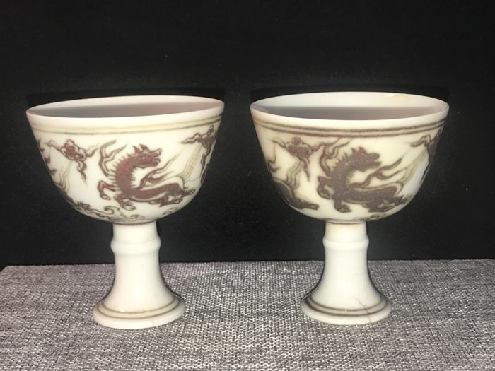A pair of Chinese cups - China - late 20th  century