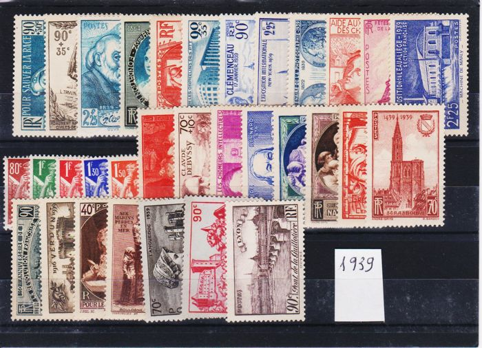 France 1939/1975 - Complete year collection
