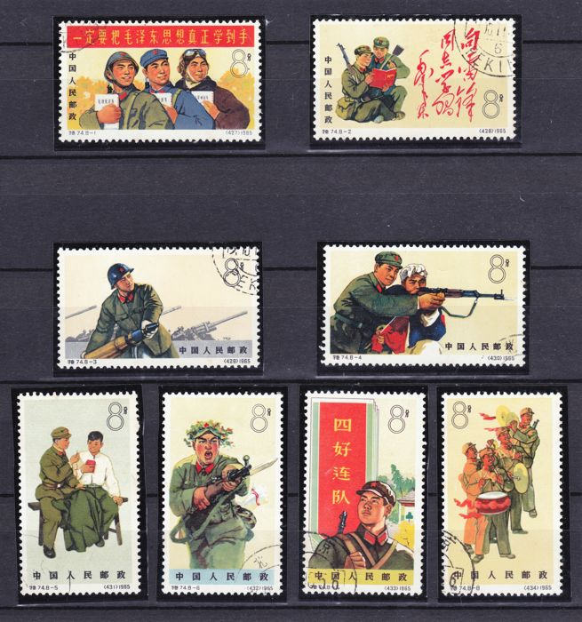 China - People's Liberation Army and other sets