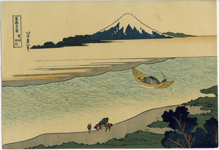"Woodblock print by Katsushika Hokusai (1760-1849) (recarved) - ""The Tama River"" from the ""36 Views of Mount Fuji"" series - Japan - Circa 1900"