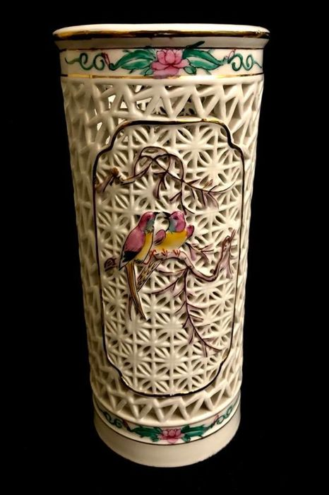 A reticulated vase - China - circa 1960s