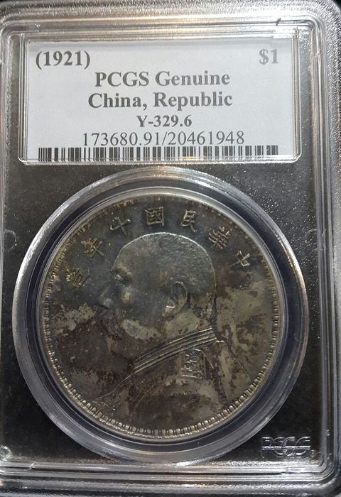 China - Dollar (Yuan) 1921 Yuan Shih Kai in PCGS Slab - silver