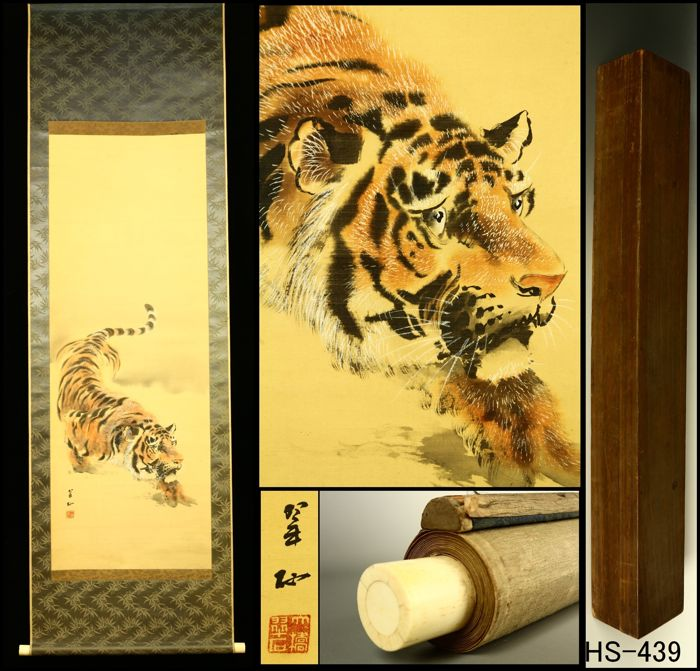 "Hand painted hanging scroll - Signed 'Oohashi Suiseki' 大橋翠石 (ca. 1865-1945) (Reproduction) - ""Tiger in Snow"" - Japan - ca. 1930-40 Showa Period w/box"