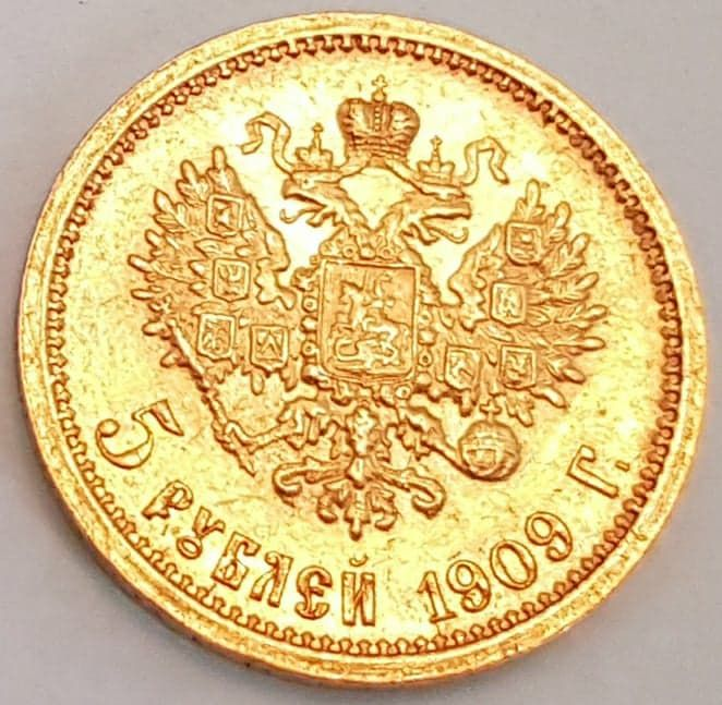 Russia - 5 Rubles 1 coin 1909 - ЭБ - gold