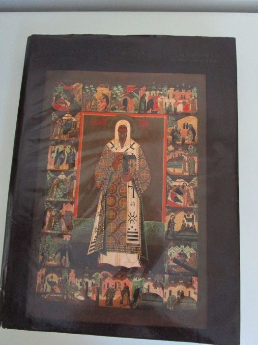 Galina Klokowa - Russian Icon Painting - 1991