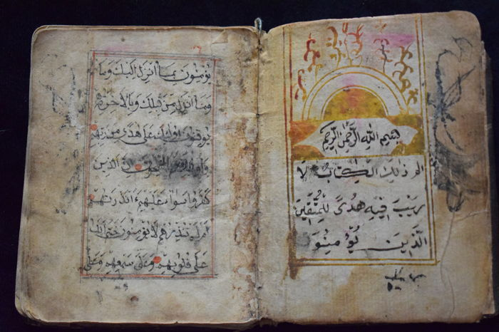 Manuscript; Ottoman prayer book in Arabic calligraphy - ca. 1840