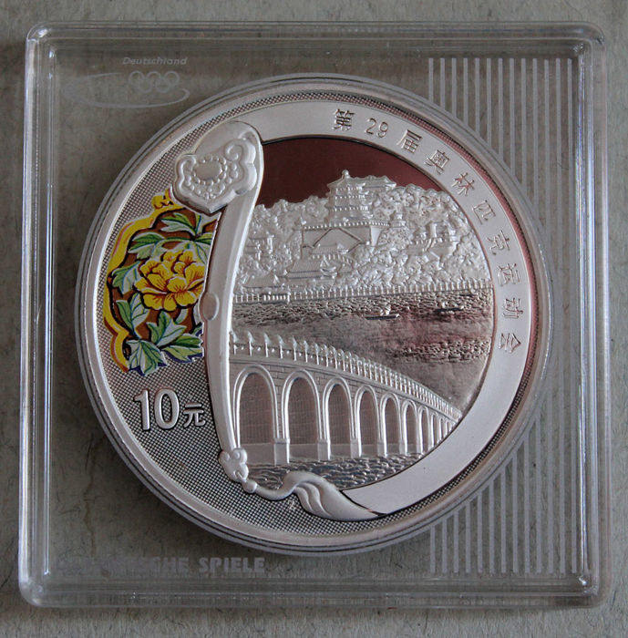 China - 10 Yuan 2008 'The Summer Palace' with colour - 1 oz silver