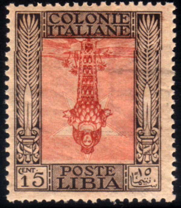 Libya 1921 - Cent. 15 Pictorial with crown watermark and inverted central design - Sass.  no. 24c