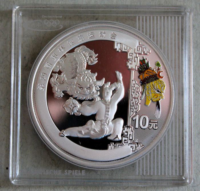 China - 10 Yuan 2008 'Traditional Lion Dance' with colour - 1 oz silver