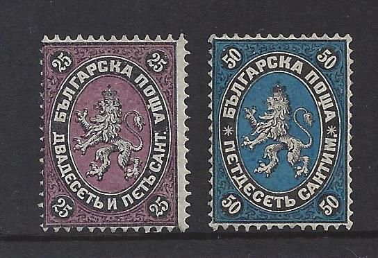 Bulgaria 1879 - Coat of arms stamp 1st emission with value indication in cents in black - Michel 4/5