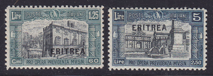 Eritrea 1927 - Milizia I, two rare, non-issued values - Sassone no. 118A/119A