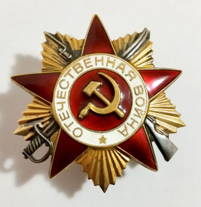Russia / USSR - medal of the patriotic war first class