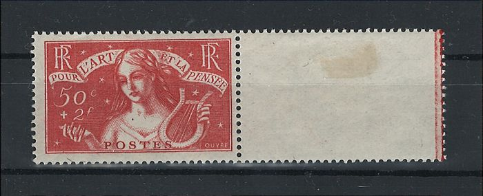 France 1935 - For the benefit of unemployed intellectuals - Yvert no. 308