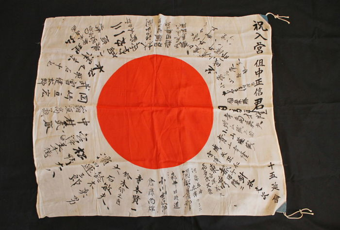 WW2 Japanese Rising Sun Military Flag - Japan
