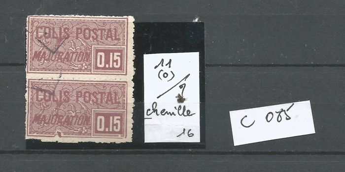 France - Collection of Parcel Post stamps including varieties