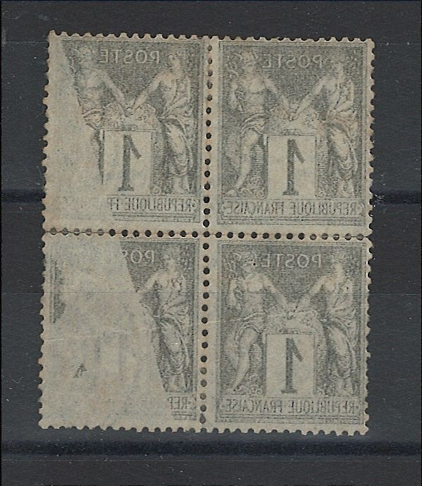 France 1877 - Recto-verso type on Sage Type I - Yvert no. 83