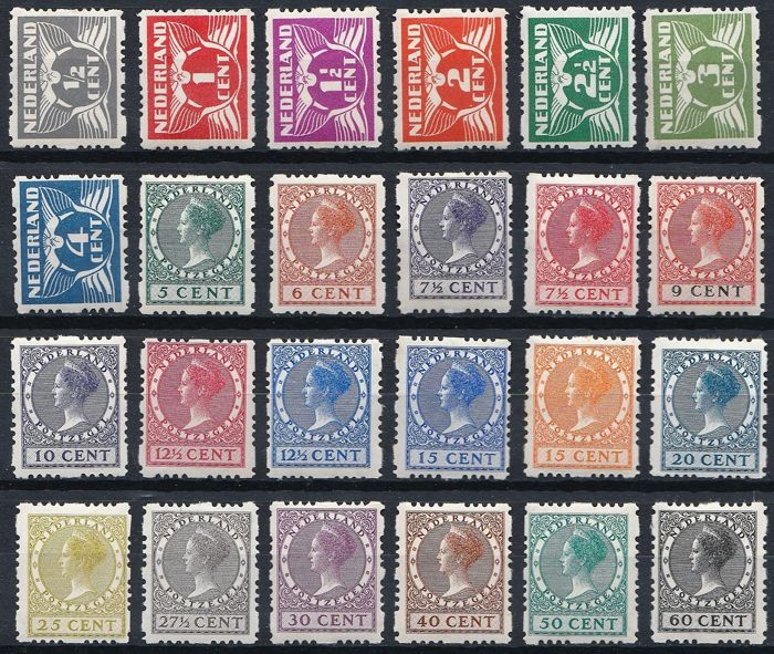 The Netherlands 1928 - Four-sided syncopated perforation - NVPH R33/56