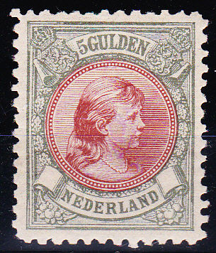"The Netherlands 1896 - Princess Wilhelmina ""Hair worn down"" - NVPH 48 with Certificate"