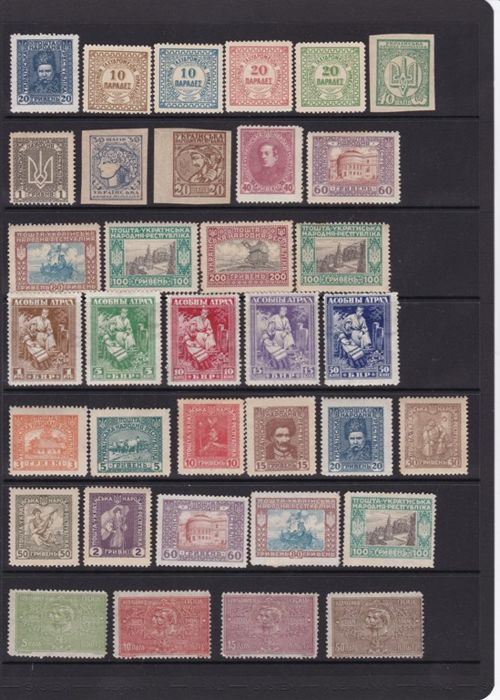 Russia 1922/1975 - collection of stamps and series