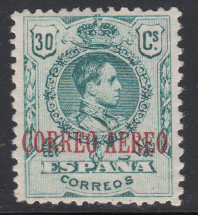 Spain 1920 - Alfonso XIII Medallion type, authorised aerial mail stamp Not issued - Edifil No. NE 22