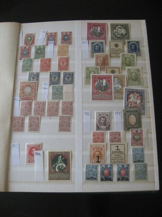 Russia - Collection of Stamps