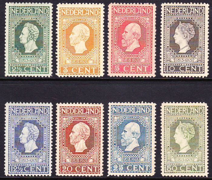 The Netherlands 1913 - Jubilee stamps NVPH 90//97