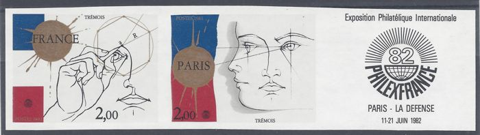 France 1981  - Philexfrance 82  Imperforated set - Yvert 2142Aa