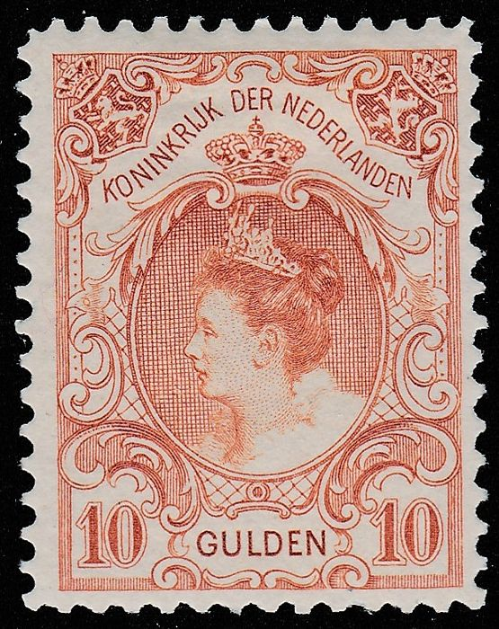 "The Netherlands 1905 - Queen Wilhelmina, type ""fur collar"" - NVPH 80"