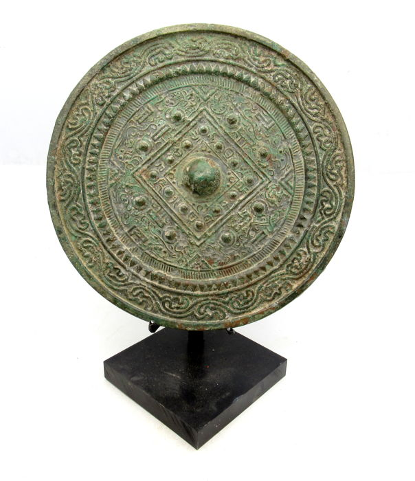 Ancient Chinese Tang Bronze Decorated Mirror - 18 mm