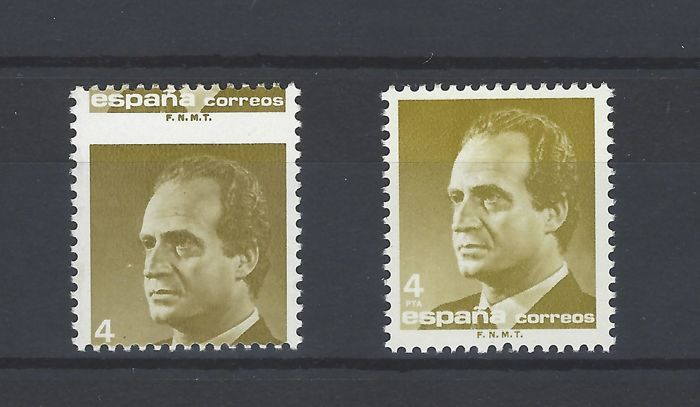 Spain 1989 - Misplaced perforation variant Graus certificate - Filabo No. 2831b