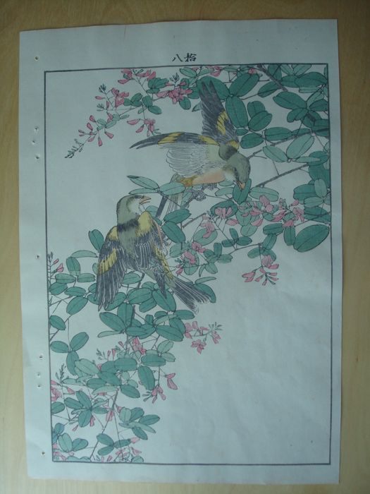 "Original woodblock print by Imao Keinen (1845-1923) - 'Two finches and lespedeza' from ""Keinen kacho gafu"" - Japan - 1891"