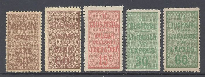 France 1918  - Colis postaux Type set - Yvert 28/32