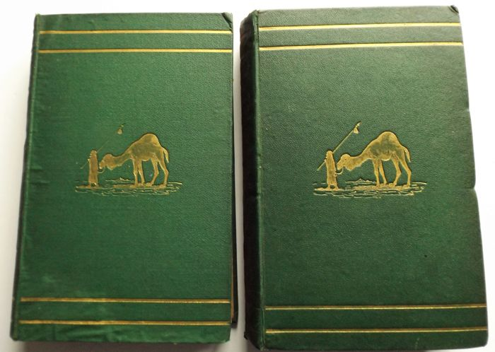 William Gifford Palgrave - Narrative of a year's journey through Central and Eastern Arabia (1862-3) - 1865