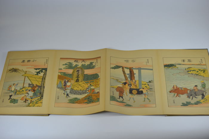 "Woodblock prints book ""53 stations on the Tokaido road"" by Katsushika Hokusai (1760-1849) (reprints) - Japan - 1931"