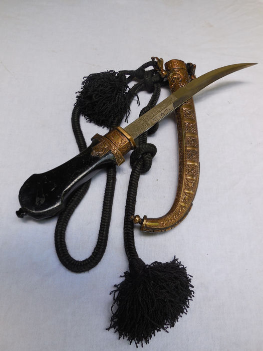 Old dagger/curved dagger, Koummya, Israel, with buffalo horn handle and double-sided blade engraving