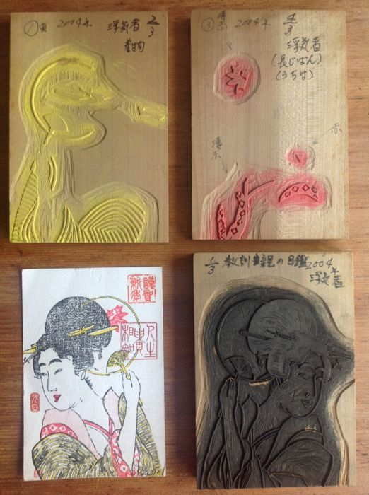 Four coloured woodblocks set for creating a woodblock print of a beautiful lady with fan in a kimono - Japan - 2004