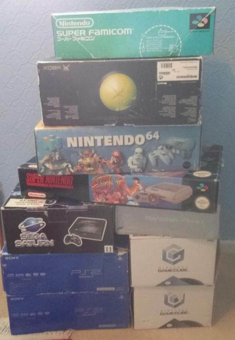 Joblot of old game consoles